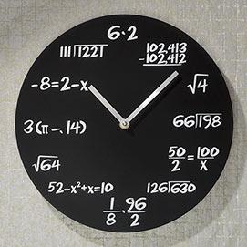 Math Quiz Wall Clock