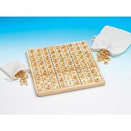 Grand Master Sudoku