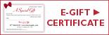 E Gift Certificates