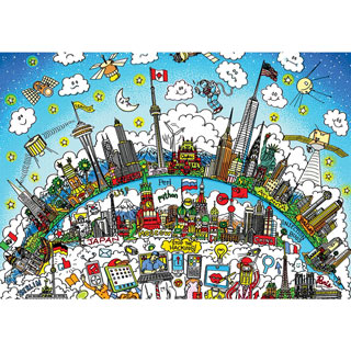 Our Technology Takeover 1000 Piece Jigsaw Puzzle