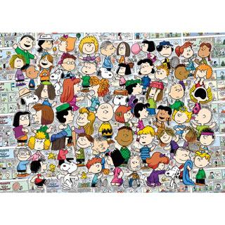 Peanuts 3000 Piece Jigsaw Puzzle